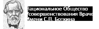 ano_botkina